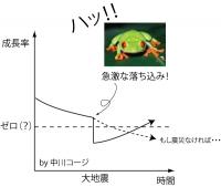 froggg.jpg