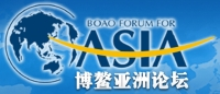 Bo\'ao_Forum_for_Asia_-_logo_01.jpg